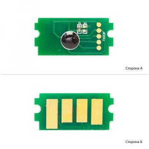 Чип для Kyocera Mita FS-1040, FS-1020, FS-1120, TK1110 на 2500 копий, АНК 1800780