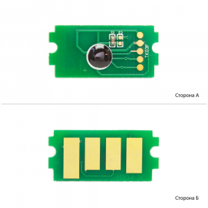 Чип для Kyocera FS-1060, 1025, 1125, TK1120 на 3000 копий, АНК 1800781