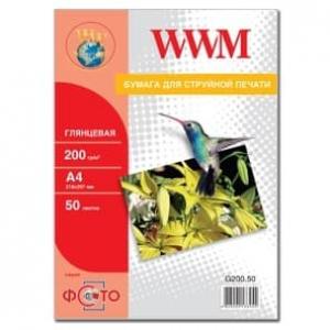 фотобумага wwm, глянцевая 200g, m2, а4, 50л (g200.50) WWM G200.50