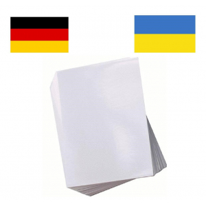 Фотобумага глянцевая А5 230 г/м2, 50 листов (32301605)