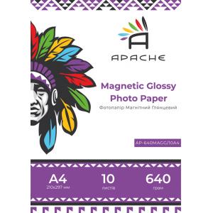 Магнітний фотопапір APACHE A4,10л 640г/м2 глянцевий (AP-640MAGG/10A4)