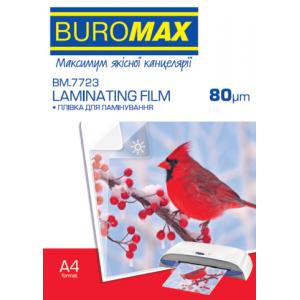 Пленка для ламинирования глянцевая А4, 80 мкм, 100шт Buromax (BM.7723)