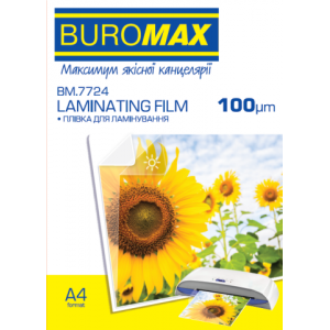 Пленка для ламинирования глянцевая А4, 100мкм, 100шт Buromax (BM.7724)