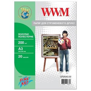 Холст поліестерний А3 для друку на принтері WWM,  20 аркушів, 200г/м  (CP200A3.20)