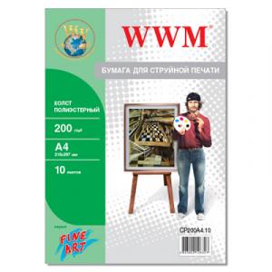 Холст поліестерний А4 для друку на принтері WWM,  200г/м (CP200A4.10)