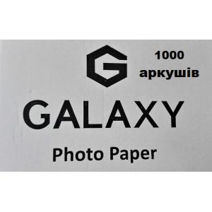 Глянцевий фотопапір 10x15, 210г, 1000 аркушів, Galaxy