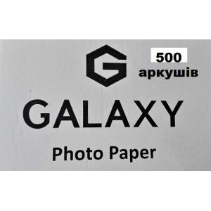 Глянцевая фотобумага 13x18, 230г, 500 листов, Galaxy