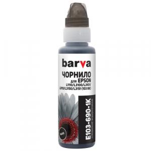 Чернила Barva E103 black, 100мл для Epson, OneKey (E103-690-1K)