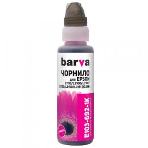Чернила Barva E103 Magenta, 100мл для Epson, OneKey (E103-692-1K)