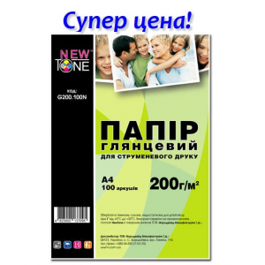 фотобумага newtone глянцевая a4, 200г, 100 листов (g200.100n) NewTone G200.100N