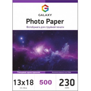 глянцевая фотобумага 13x18, 230г, 500 листов, galaxy Galaxy GAL-5RHG230-5p