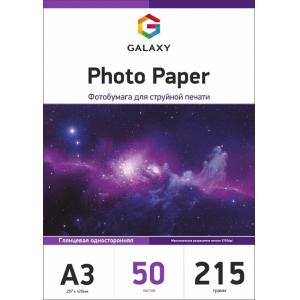Глянцевая фотобумага А3, 215г, 50 листов, Galaxy (GAL-A3HG215-50)