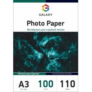 Матовий фотопапір А3, 110г, 100 аркушів, Galaxy (GAL-A3MC110-100)