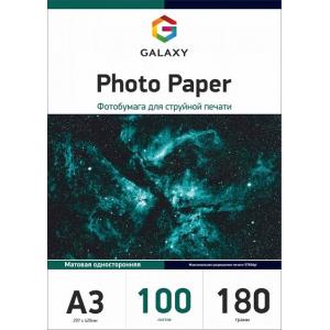Матовая фотобумага А3, 180г, 100 листов, Galaxy (GAL-A3MC180-100)
