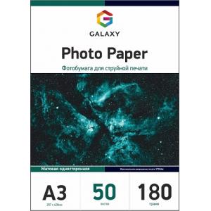 Матовий фотопапір А3, 180г, 50 аркушів, Galaxy (GAL-A3MC180-50)
