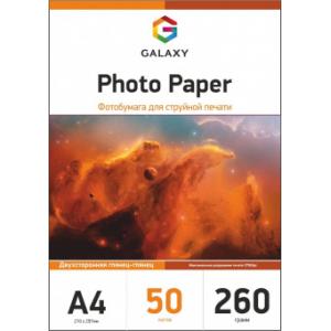 Глянцевий двосторонній фотопапір А4, 260г/м2, 50 аркушів, Galaxy (GAL-A4DHG260-50)