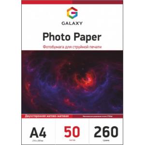Матовий двосторонній фотопапір А4, 260г/м2, 50 аркушів, Galaxy (GAL-A4DMC260-50