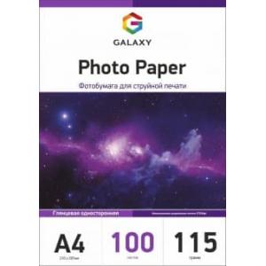 глянцевая фотобумага а4, 115г, 100 листов, galaxy Galaxy GAL-A4HG115-100