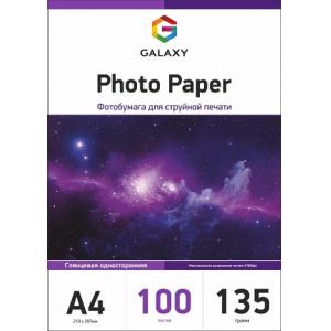 глянцевая фотобумага а4, 135г, 100 листов, galaxy (gal-a4hg135-100) Galaxy GAL-A4HG135-100