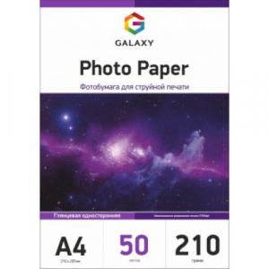 Глянцевая фотобумага А4, 210г, 50 листов, Galaxy (GAL-A4HG210-50)