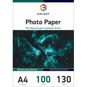 Матовая фотобумага А4, 130г, 100 листов, Galaxy (GAL-A4MC130-100)