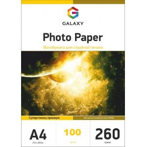 Фотопапір суперглянцевий Galaxy A4 260g, 100 аркушів