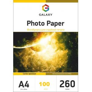 Фотопапір Сатин Galaxy A4 260g, 100 аркушів