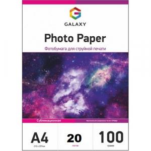 Сублимационная бумага А4, 100г, Galaxy, 20 листов (розовая)