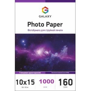 глянцевая фотобумага 10x15, 160г, 1000 листов, galaxy Galaxy GAL-A6HG160-10p