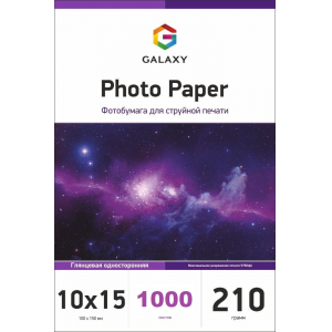 глянцевая фотобумага 10x15, 210г, 1000 листов, galaxy Galaxy GAL-A6HG210-10p