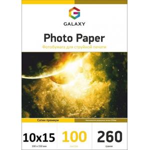 Фотобумага сатин Galaxy 10x15 260g, 100 листов (GAL-A6PPS260-100)