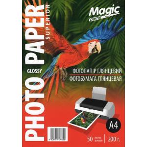 Фотопапір Мagic A4 глянцевий 200г/м, 50 аркушів