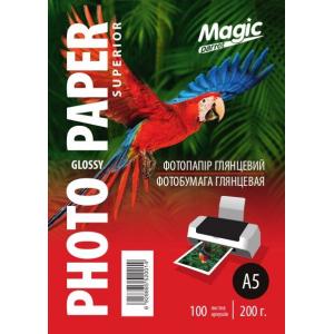Фотопапір Мagic A5 глянцевий 200г/м, 100 аркушів