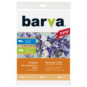 Пленка для струйной печати А4, 135 мкм, 50 листов BARVA (IF-M100-040)