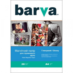 Магнітний глянцевий фотопапір А4 Barva 20л (IP-MAG-GL-144)