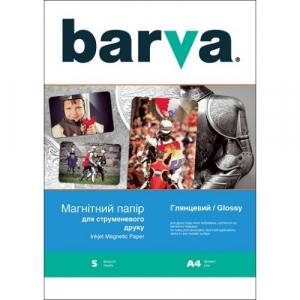 Магнитная глянцевая фотобумага А4 Barva 5л (IP-MAG-GL-TO1)