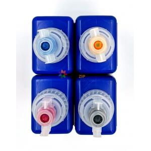 Світлостійкі чорнила INKSYSTEM для Epson KEY 103, Cyan 250 мл (Безконтактні)