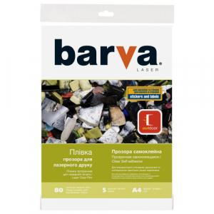 Пленка прозрачная глянцевая самоклеющаяся для лазерной печати А4 5 л BARVA (LF-ML200-T01)