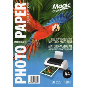 Фотопапір Мagic A4 мат/мат, 180g, 50 аркушів