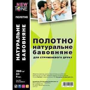 Холст натуральный хлопковый, 260g, m2, A3, 5л NewTone (NT.CC260A3.5)