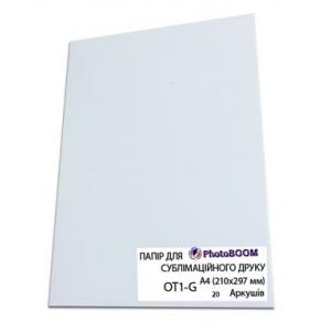 Сублимационная бумага А4, 100г, PhotoBoom, 20 листов