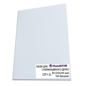 Сублимационная бумага А4, 100г, PhotoBoom, 100 листов