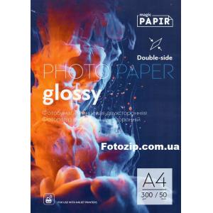 Двосторонній глянцевий фотопапір PAPIR A4 300 г/м, 50 аркушів