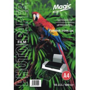 Полупрозрачная пленка для струйной печати А4 100 мкм, Magic, 10 листов