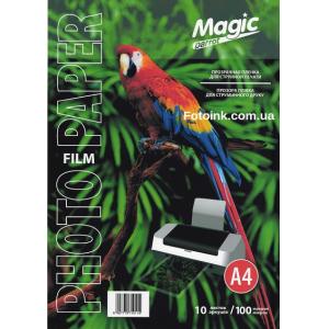 Прозрачная пленка для струйной печати А4 100 мкм, Magic, 10 листов