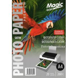 Фотобумага Мagic A4 сатин Premium 260 г /м², 20 листов
