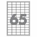 Самоклеющаяся бумага формата А4 разделенная на 65 этикетки размером 38х21,2мм, 100шт