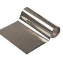 Фольга для ламинаторов, серебро глянец 122 метра