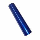 Фольга для ламинаторов, темно голубая №07