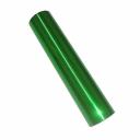 Фольга для ламинаторов, зеленая, ширина 210мм, намотка 61м (№21)